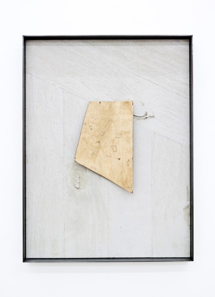 Martin Boyce, A Library of Leaves [You Wake Up Lost], 2013, Jesmonite, steel and plywood, 61 x 45.7 x 7 cm
