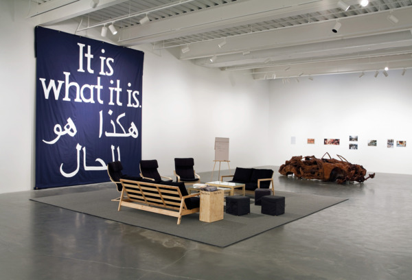 It Is What It Is, 2009. Installation at New Museum, New York.