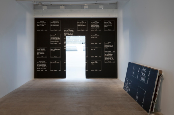 Installation view, 'Adam McEwen', Goss-Michael Foundation, Dallas, 2012