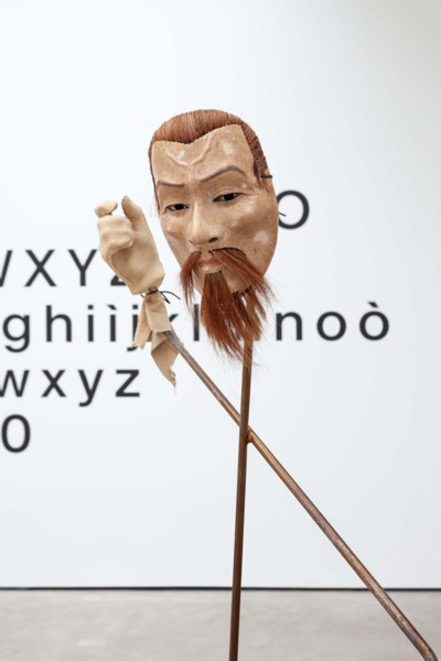 Clutching an imaginary halberd in his right hand and wearing a mask by the master mask maker Yasuo Miichi based on the halberdier from Giovanni Battista Tiepolo's painting A Halberdier in a Landscape (1736–38), the artist looks east, 2019 (detail), Wood, gesso, paint, horsehair, leather, Jesmonite, steel, iron filings, 177 x 60 x 62 cm