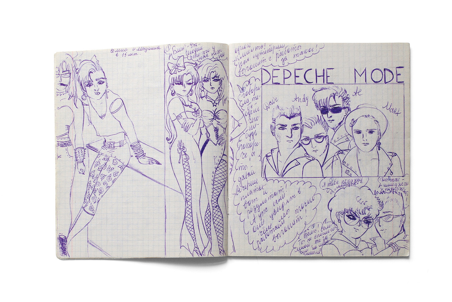Our Hobby is Depeche Mode, 2006. Graphic novel by Masha.